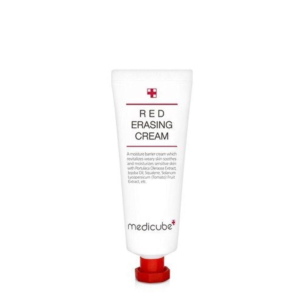 炎上芝生逃げる[Medicube]Red Erasing Cream 50g / メディキューブレッドイレイジングクリーム / 正品?海外直送商品 [並行輸入品]
