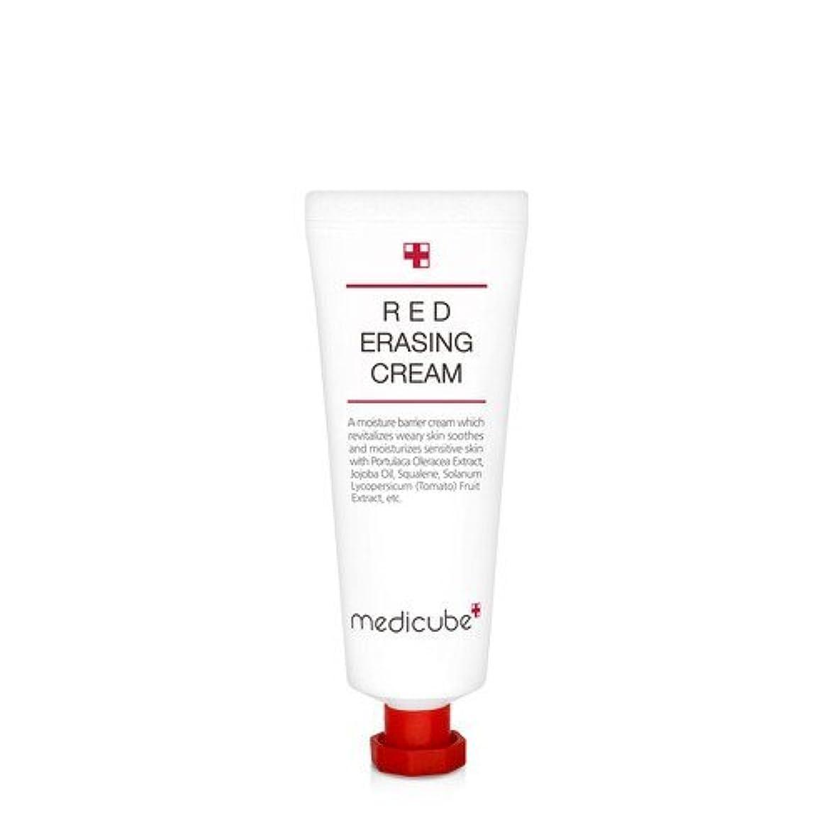 絵違法に向けて出発[Medicube]Red Erasing Cream 50g / メディキューブレッドイレイジングクリーム / 正品?海外直送商品 [並行輸入品]