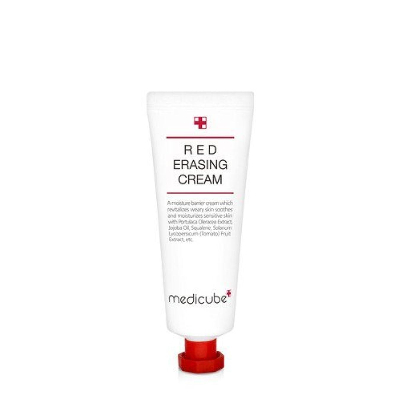 カメ代わりにを立てる乱雑な[Medicube]Red Erasing Cream 50g / メディキューブレッドイレイジングクリーム / 正品?海外直送商品 [並行輸入品]