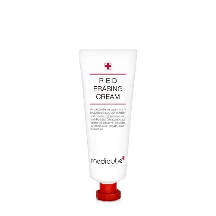 同性愛者ジョブアラビア語[Medicube]Red Erasing Cream 50g / メディキューブレッドイレイジングクリーム / 正品?海外直送商品 [並行輸入品]