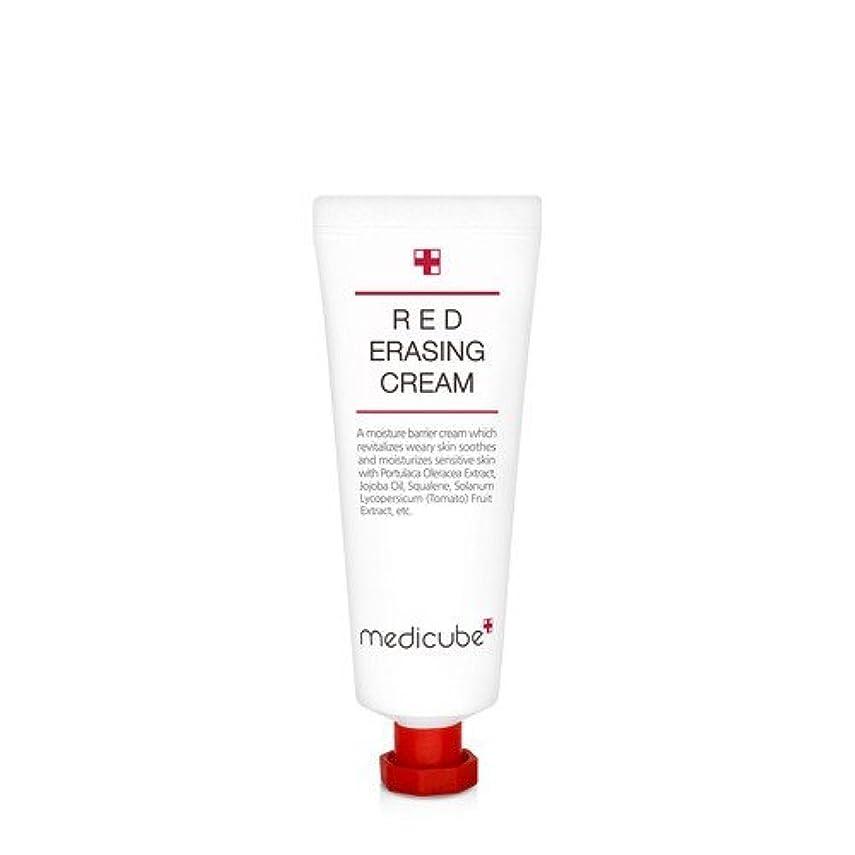 傾向がありますブロッサム初期[Medicube]Red Erasing Cream 50g / メディキューブレッドイレイジングクリーム / 正品?海外直送商品 [並行輸入品]