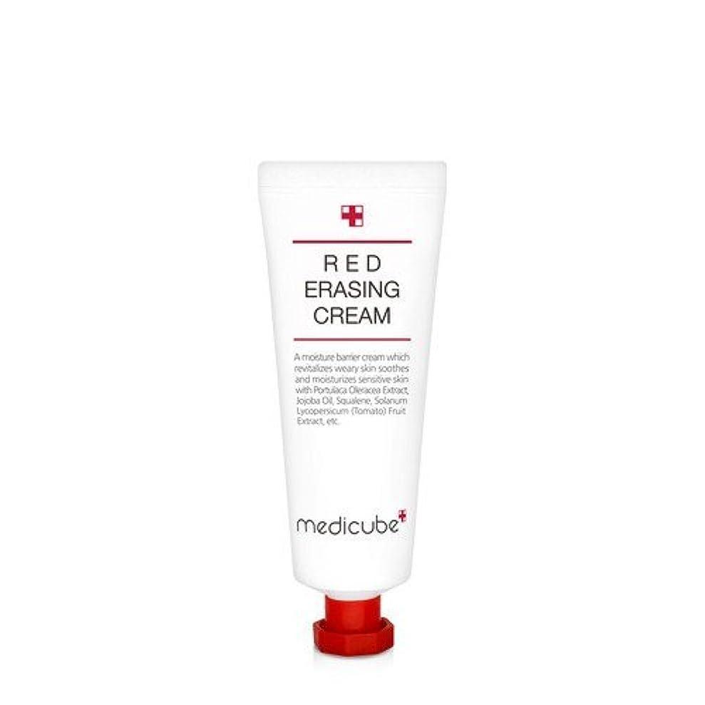 煙不承認[Medicube]Red Erasing Cream 50g / メディキューブレッドイレイジングクリーム / 正品?海外直送商品 [並行輸入品]