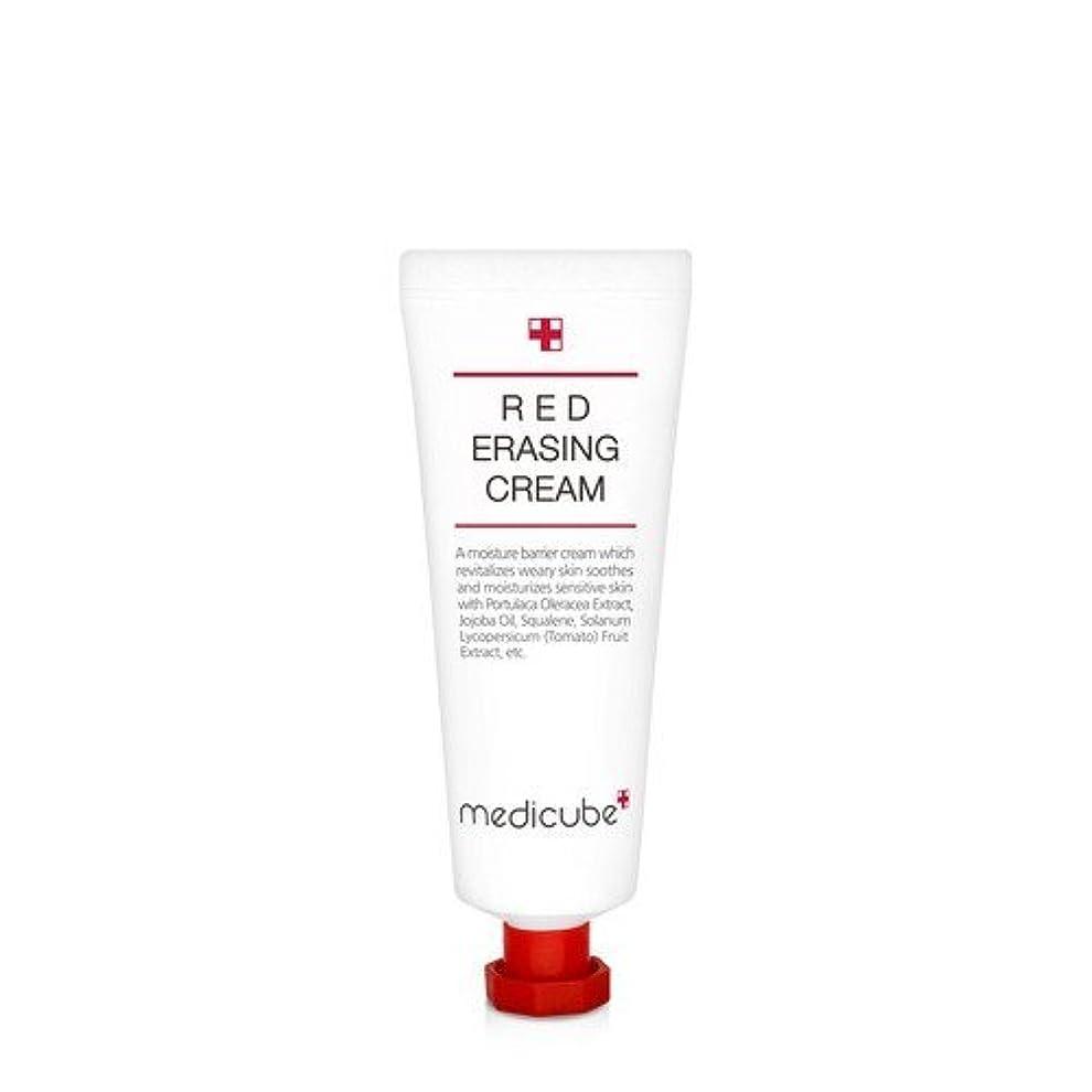 無謀標準怪物[Medicube]Red Erasing Cream 50g / メディキューブレッドイレイジングクリーム / 正品?海外直送商品 [並行輸入品]