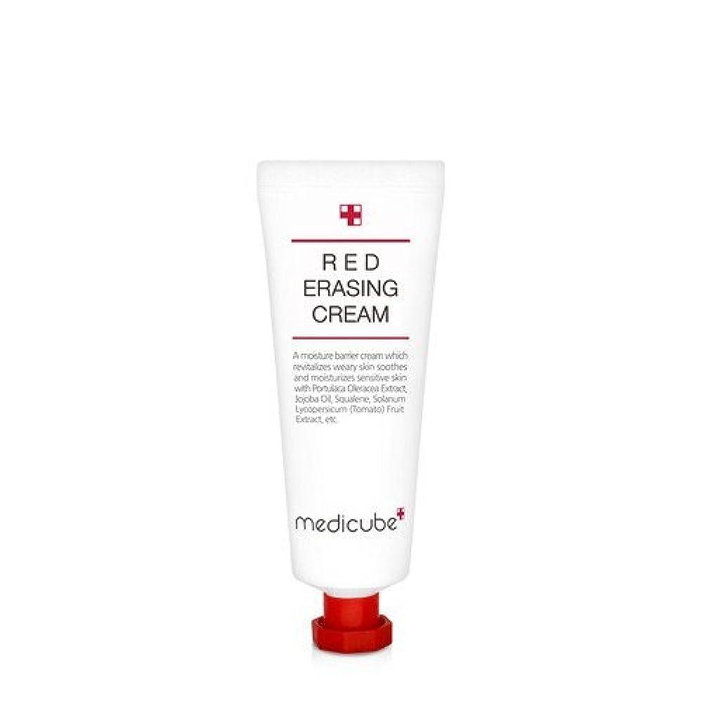 耳カテナシルエット[Medicube]Red Erasing Cream 50g / メディキューブレッドイレイジングクリーム / 正品?海外直送商品 [並行輸入品]