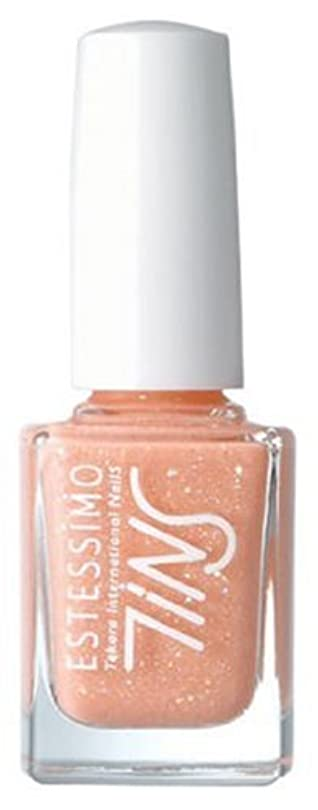 TINS カラー044(the paradise sunset)  11ml