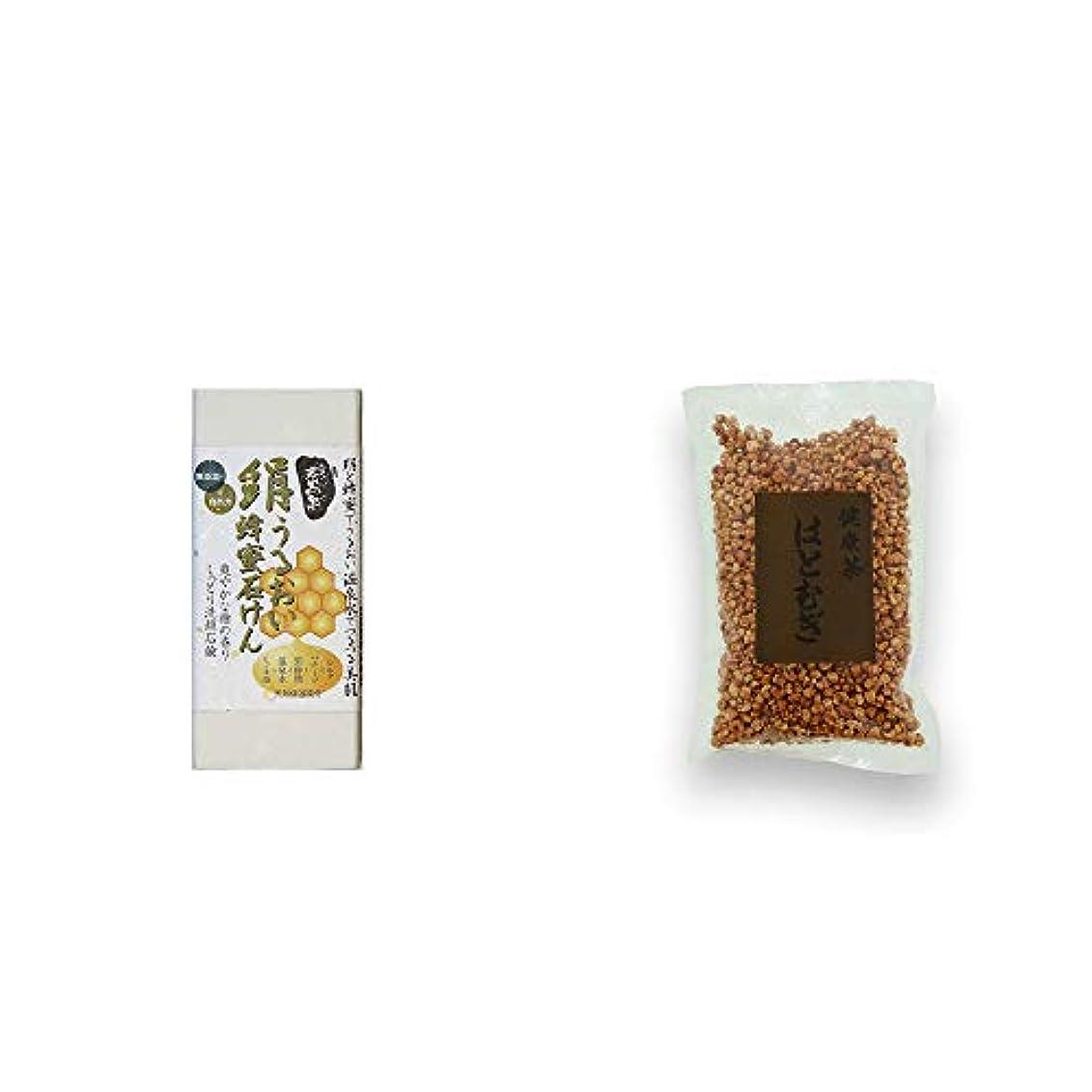 豪華な従順な彫刻[2点セット] ひのき炭黒泉 絹うるおい蜂蜜石けん(75g×2)?健康茶 はとむぎ(200g)