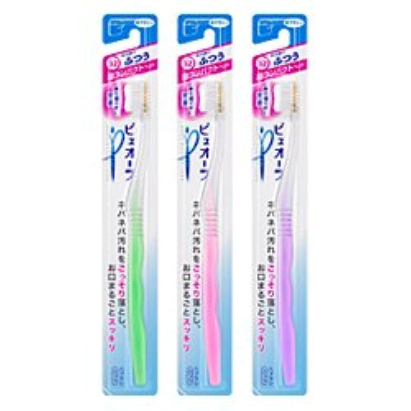 どこでも二層叙情的な【花王】ピュオーラ 歯ブラシ超コンパクト ふつう (1本) ×10個セット