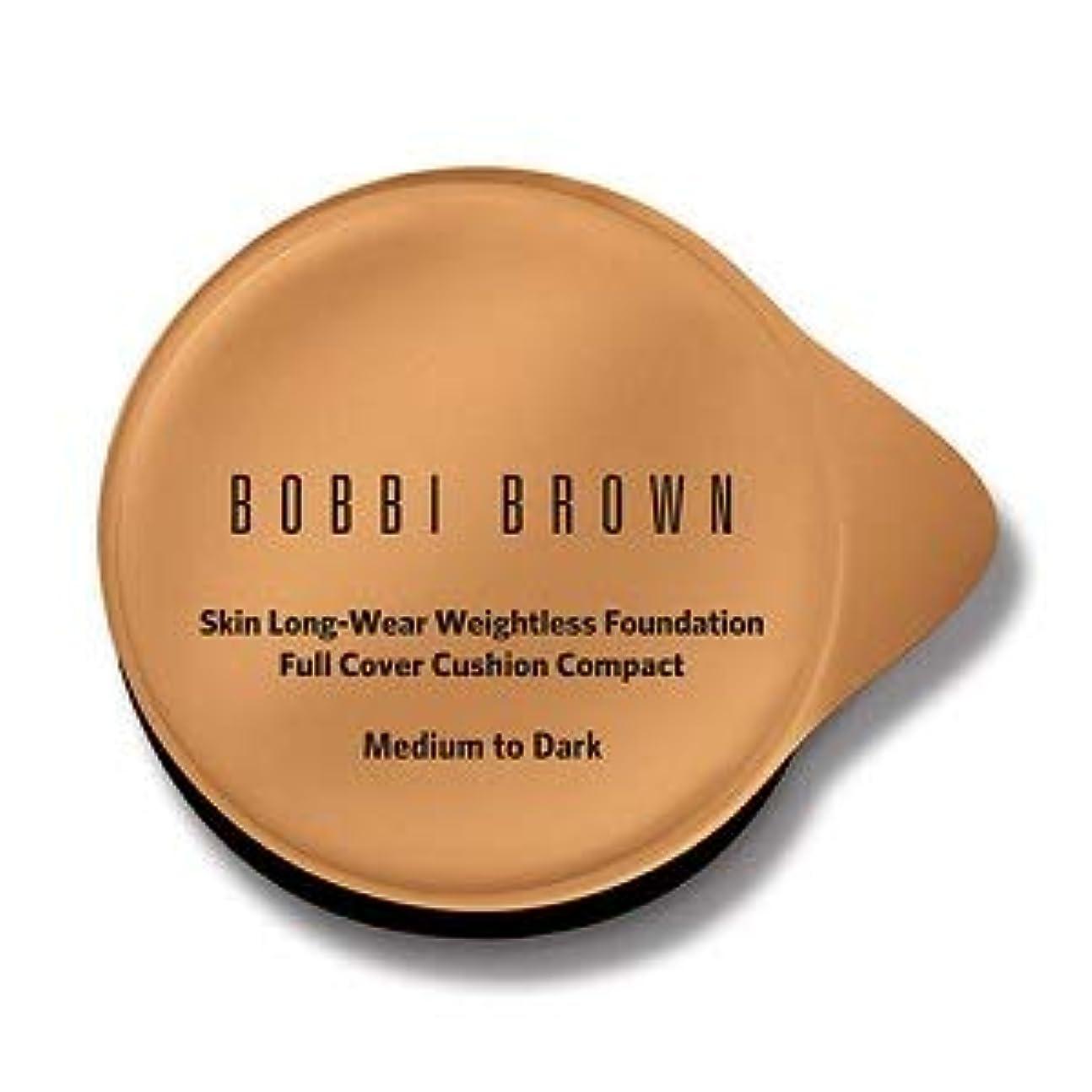 包帯静けさ数字ボビイ ブラウン スキン ロングウェア ウェイトレス ファンデ フル カバー クッション コンパクト 06 ミディアムトゥダーク 13g レフィル