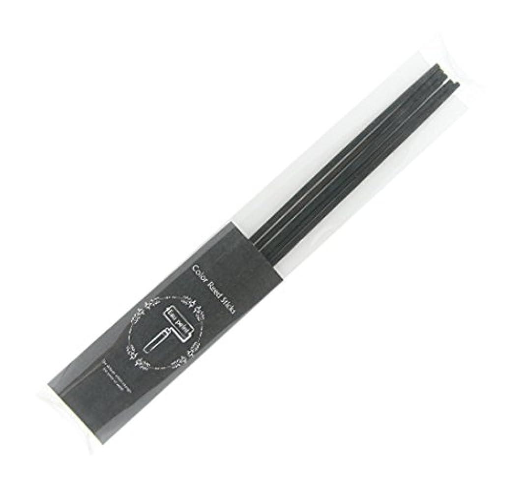 ショッピングセンター揃える薬Eau peint mais+ カラースティック リードディフューザー用スティック 5本入 ブラック Black オーペイント マイス