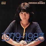 [Vol.1]1979-1983 BEST SELECTION (MEG-CD)