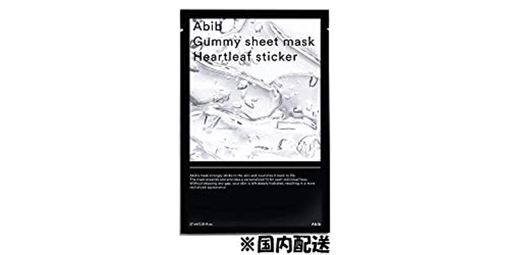 【Abib】グミシートマスク ドクダミステッカー #10枚(日本国内発送)