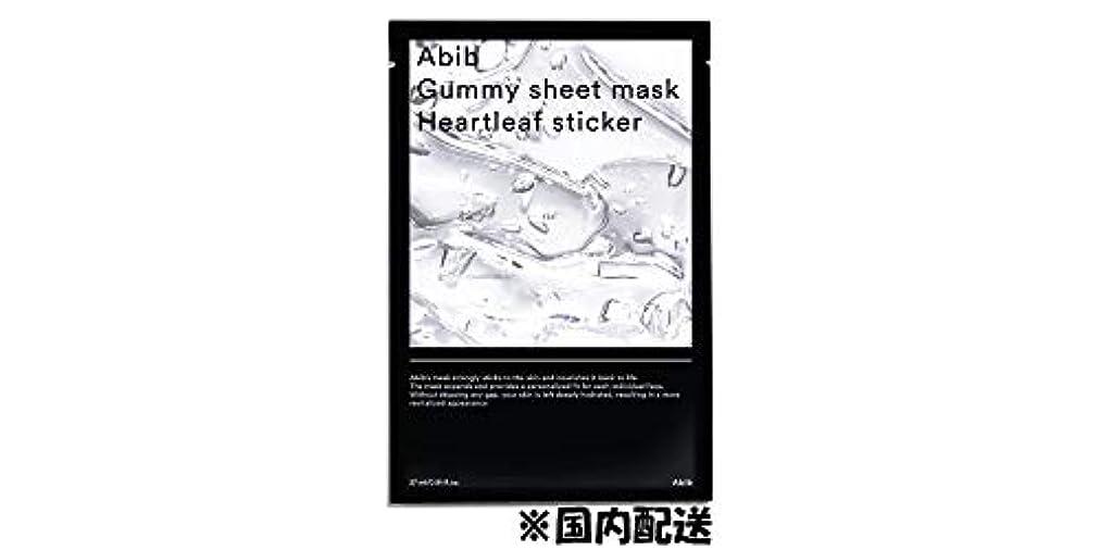 傾いたランチョン口径【Abib】グミシートマスク ドクダミステッカー #10枚(日本国内発送)