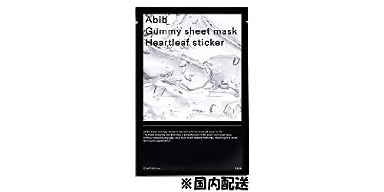 ロッジ乳剤乱用【Abib】グミシートマスク ドクダミステッカー #10枚(日本国内発送)