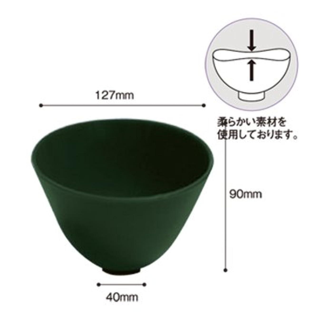 ダイアクリティカルユニークなチューリップ(ロータス)LOTUS ラバーボウル エステ サロン 割れない カップ 歯科 Lサイズ (直径:127mm)グリーン
