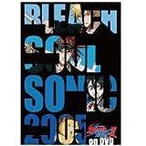 BLEACH SOUL SONIC 2005 夏