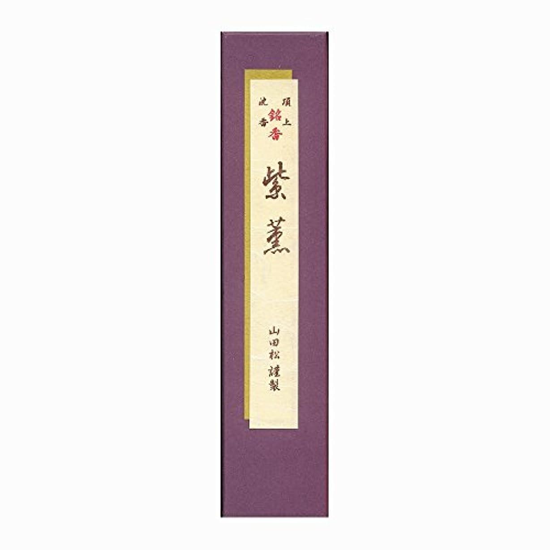 ぬれた学士雄弁な紫薫 短寸(5寸) 紙箱入