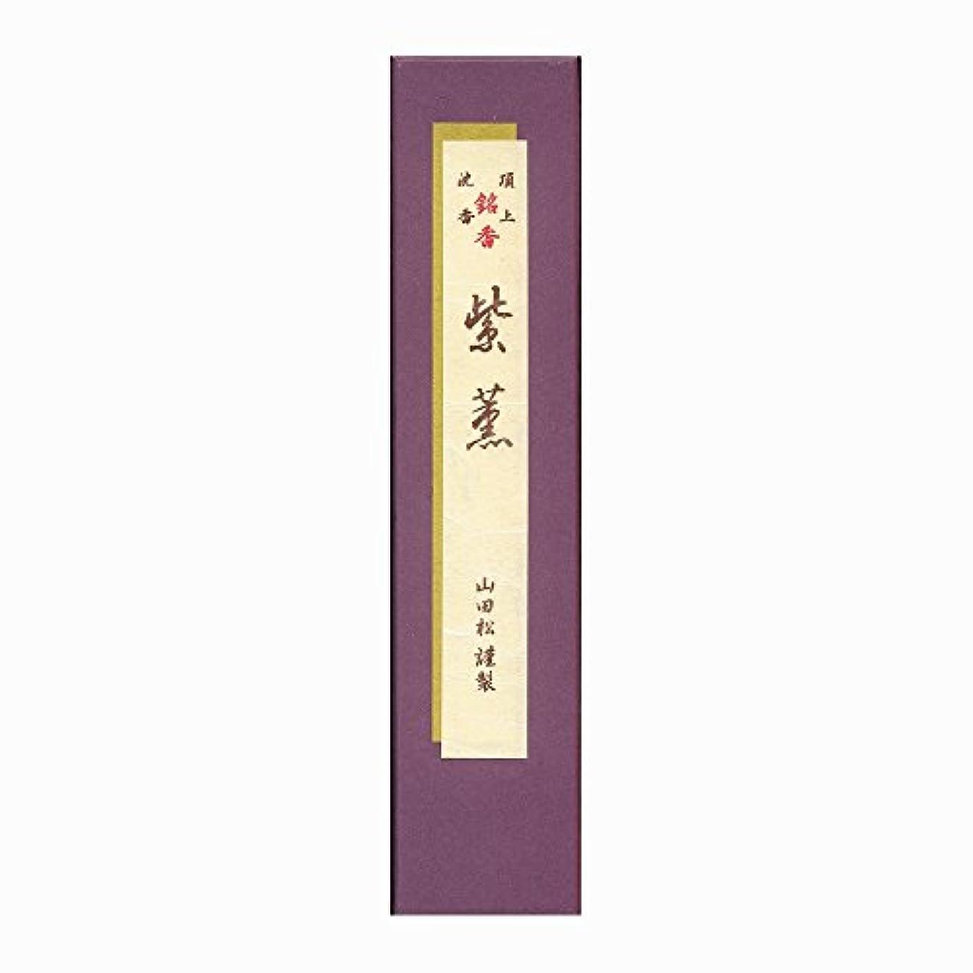 感情通訳シャンプー紫薫 短寸(5寸) 紙箱入