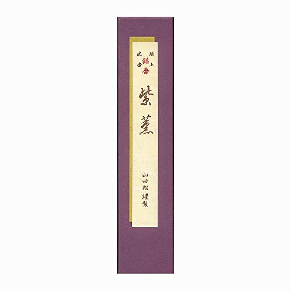 数値感度ホイップ紫薫 短寸(5寸) 紙箱入