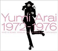 Yumi Arai Box by Yumi Arai