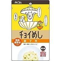 チョイめし親子丼80g おまとめセット【6個】