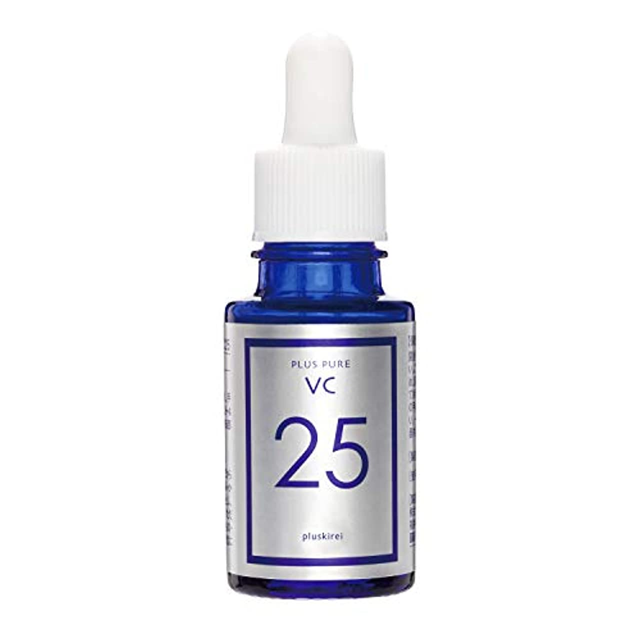 手順レンド既にビタミンC 美容液 プラスキレイ プラスピュアVC25 ピュアビタミンC25%配合 両親媒性美容液 (10mL(約1ケ月分))