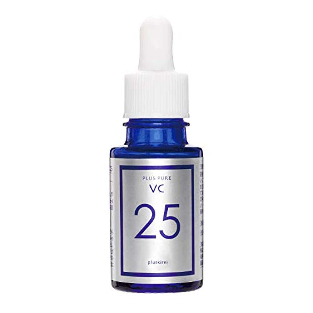 キャンドルブランク寝具プラスピュアVC25 ピュアビタミンC25%配合 両親媒性美容液 10mL 約1?月分