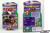 Nintendo Video Game Super Stars Mario Kart 64 Action Figure - Donkey Kong by Mario Kart