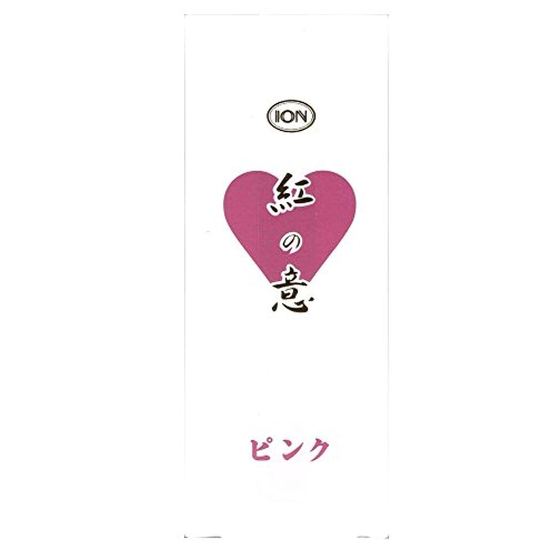 味わう順番刺繍イオン化粧品 イオンカラークリーム (ピンク)