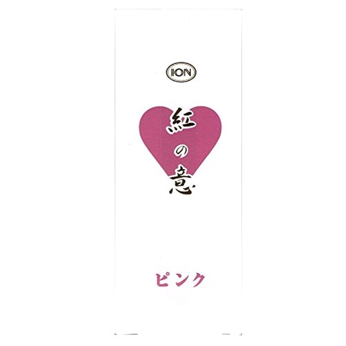 レイプ雇うシャワーイオン化粧品 イオンカラークリーム (ピンク)