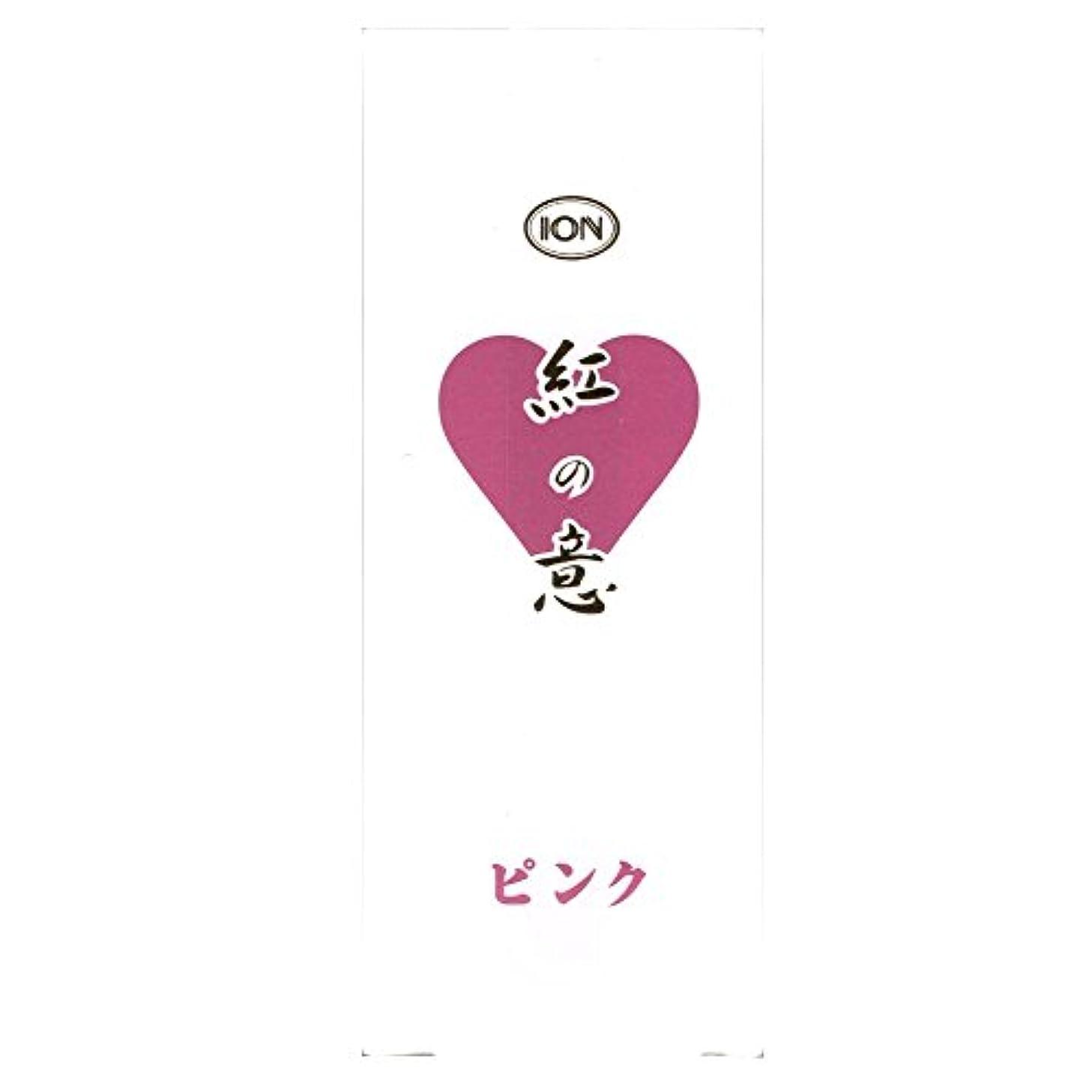 社交的情熱雨のイオン化粧品 イオンカラークリーム (ピンク)