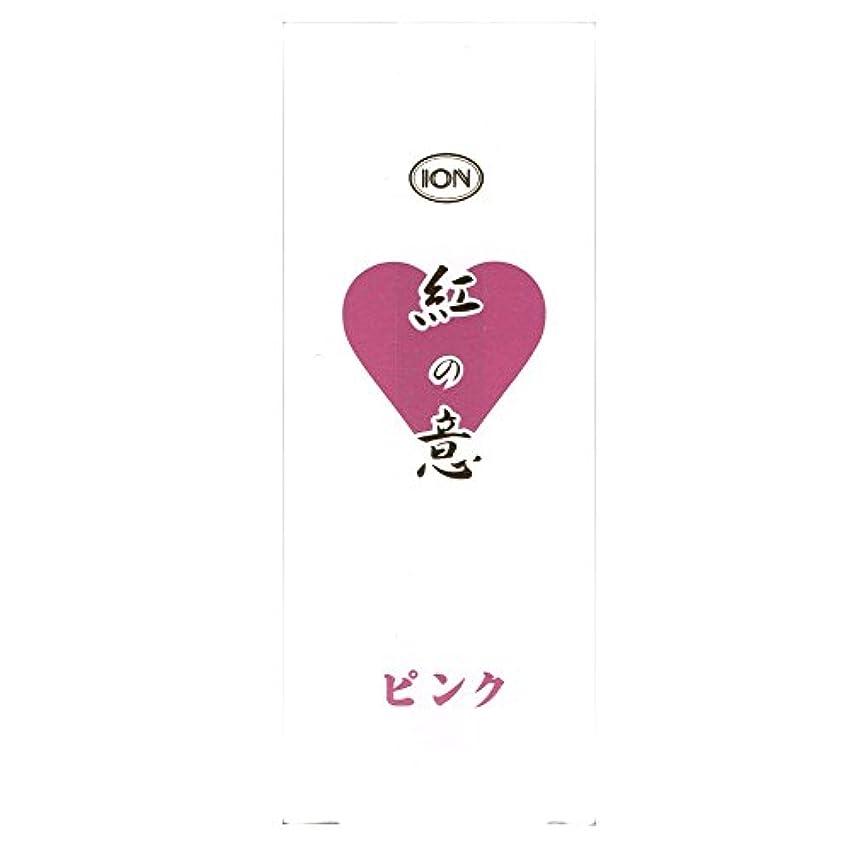 荒廃する代わりの鉄道イオン化粧品 イオンカラークリーム (ピンク)