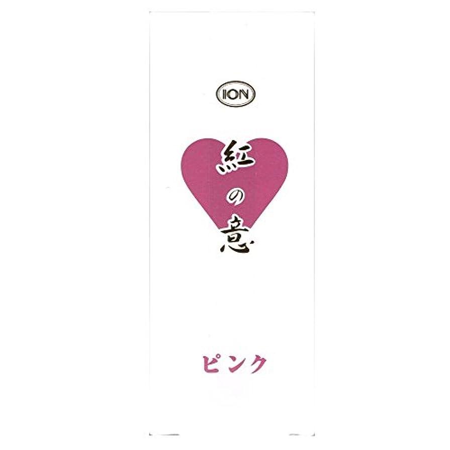 検査官後方仕事に行くイオン化粧品 イオンカラークリーム (ピンク)