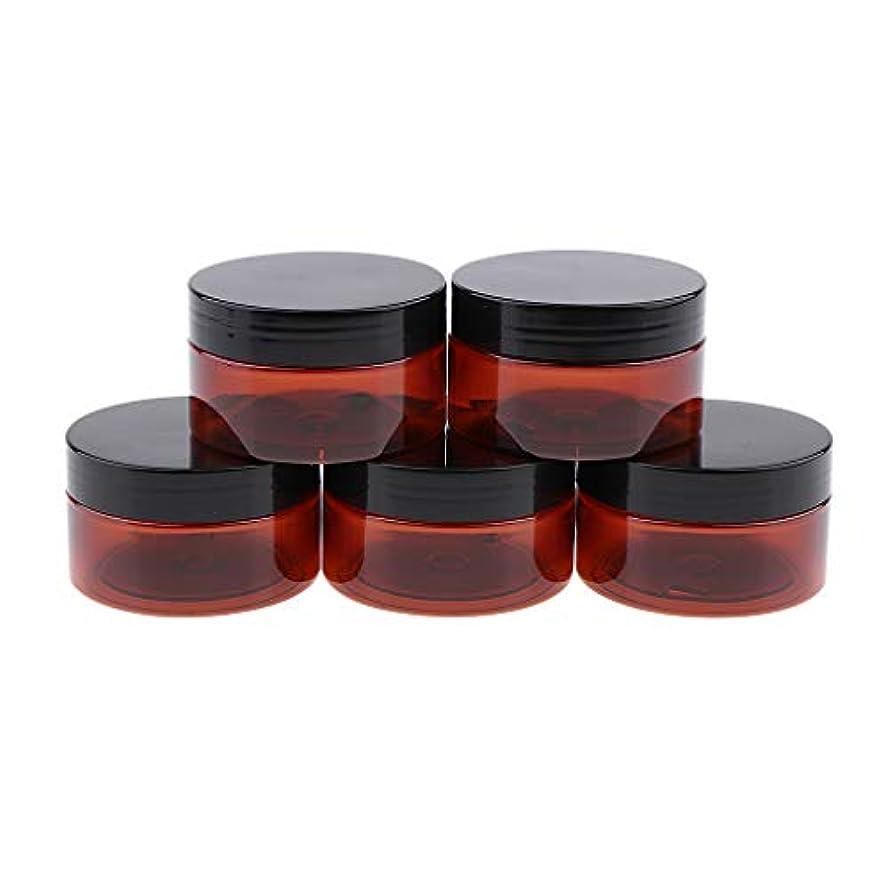 トロイの木馬ねじれバルーンクリーム 容器 遮光 化粧品ジャー 100g 再利用可能な サンプル 軟膏 コンテナ 2色選べ - 黒いプラスチックふた