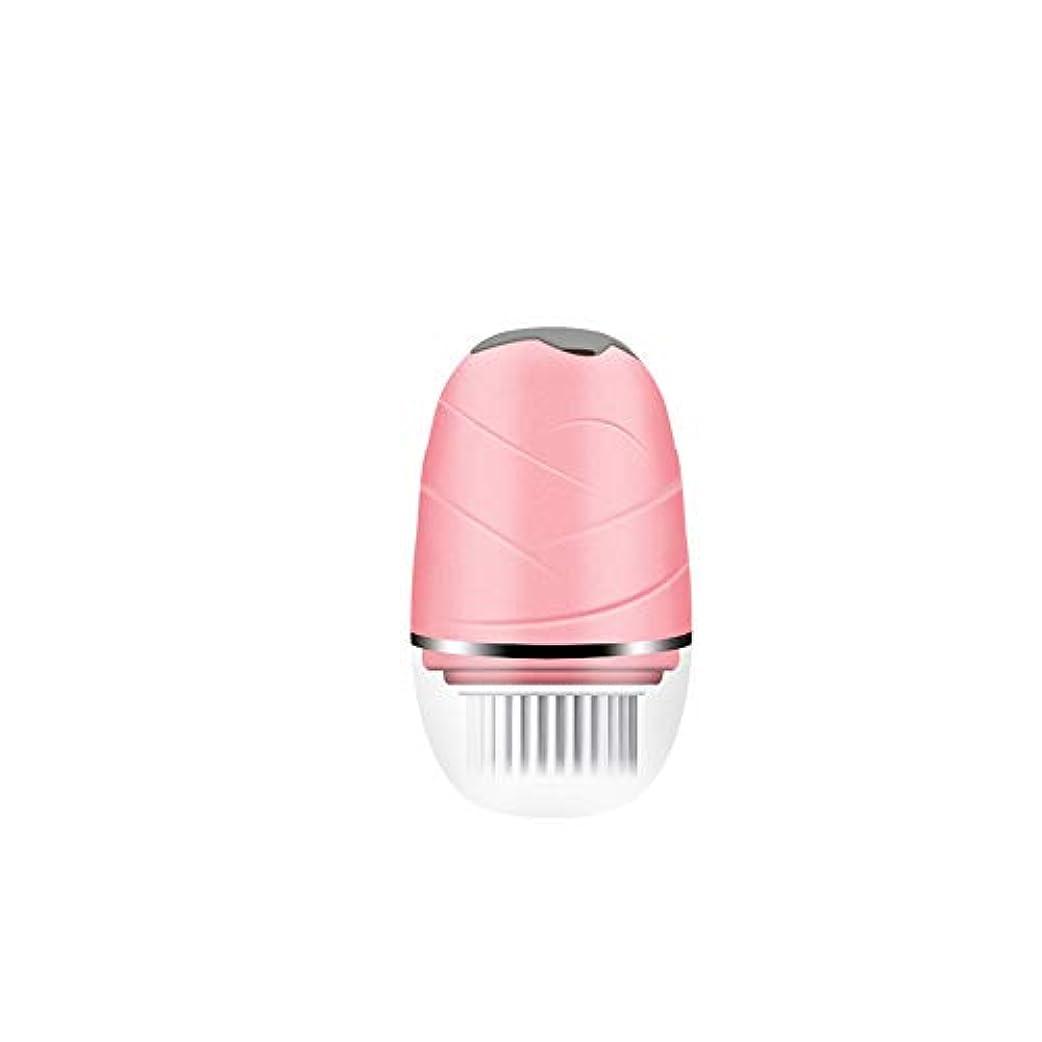 アルミニウムばかげている表面洗顔ブラシ、3つのブラシヘッドを備えた防水フェイスブラシ、フェイスクリーニング、角質除去、マッサージのためのポータブル電動回転フェイススクラバー,ピンク