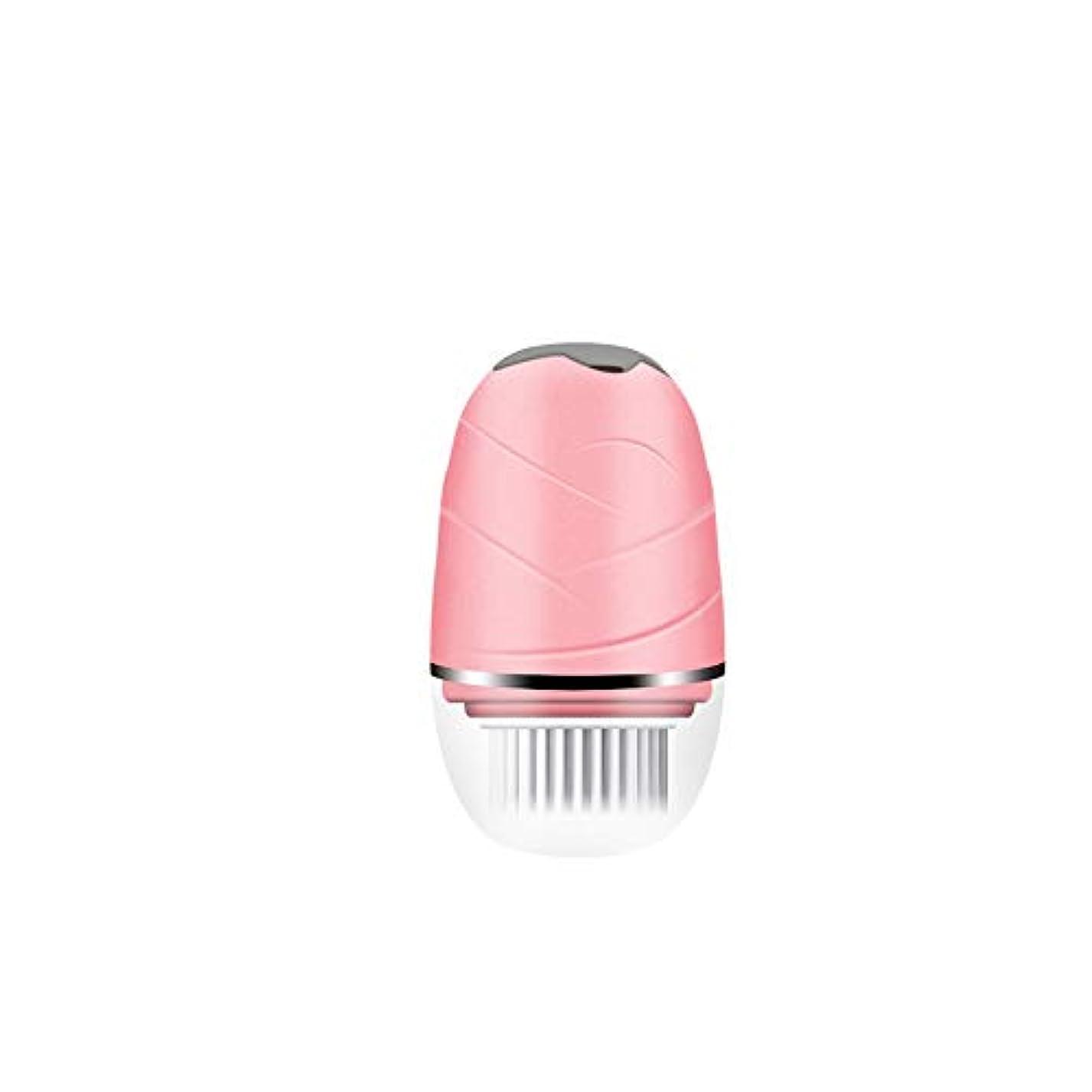 はさみテンション洗顔ブラシ、3つのブラシヘッドを備えた防水フェイスブラシ、フェイスクリーニング、角質除去、マッサージのためのポータブル電動回転フェイススクラバー,ピンク