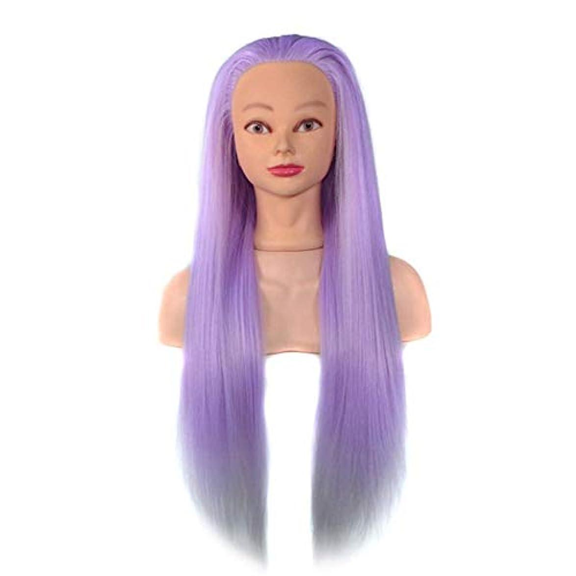 暴露する機関速度ヘアサロンスタイリング練習ヘッドモデル美容院高温シルク花嫁編組トレーニングヘッド人体モデル人形モデル60センチ,Purple