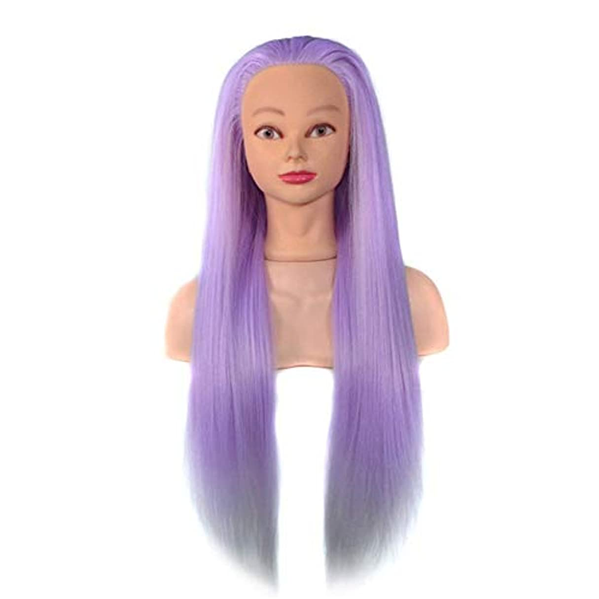 だます不道徳独立してヘアサロンスタイリング練習ヘッドモデル美容院高温シルク花嫁編組トレーニングヘッド人体モデル人形モデル60センチ,Purple