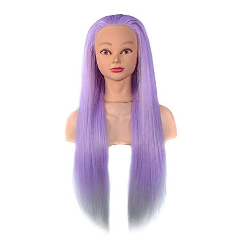 追い越すインスタンス恐怖ヘアサロンスタイリング練習ヘッドモデル美容院高温シルク花嫁編組トレーニングヘッド人体モデル人形モデル60センチ,Purple