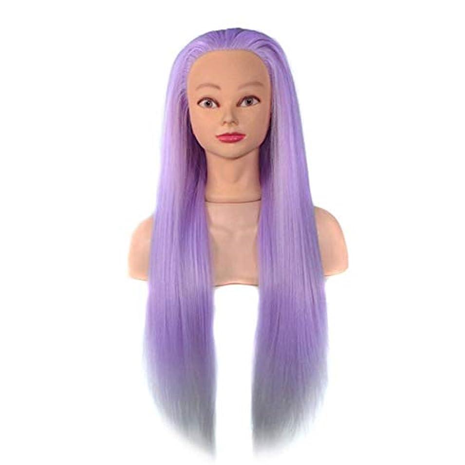 あいさつスムーズにサンドイッチヘアサロンスタイリング練習ヘッドモデル美容院高温シルク花嫁編組トレーニングヘッド人体モデル人形モデル60センチ,Purple