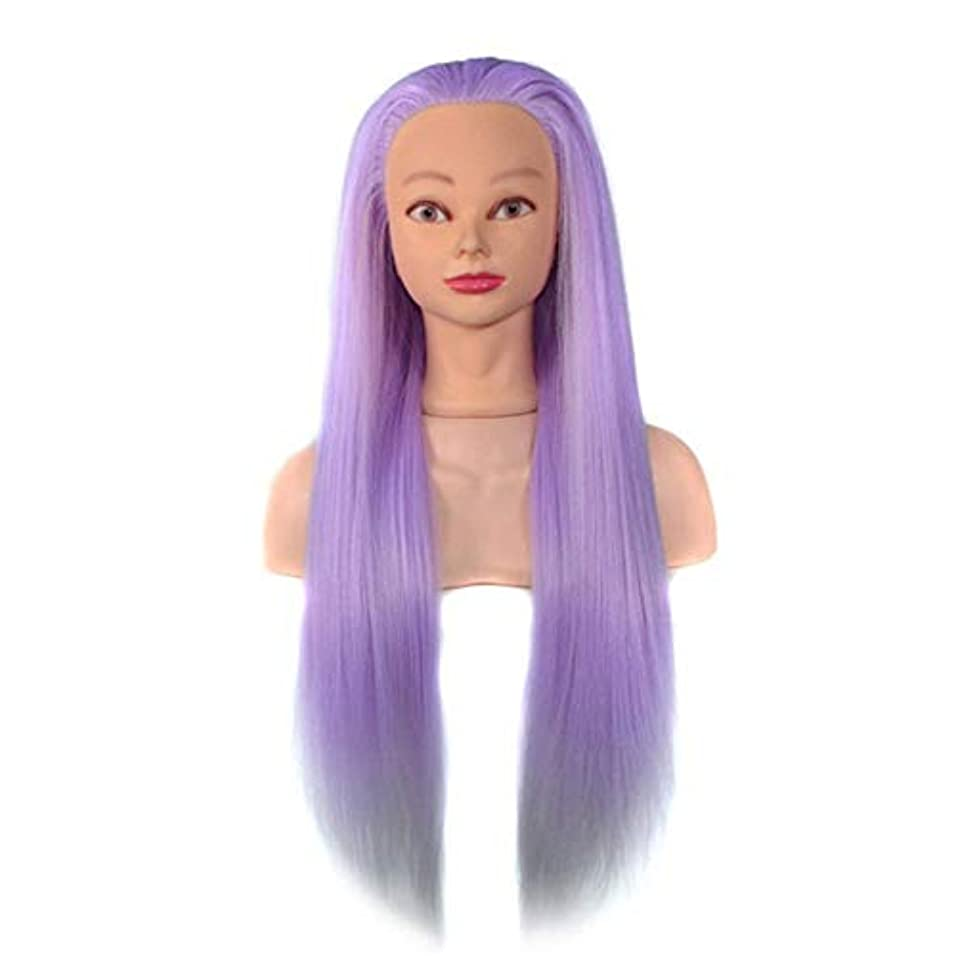 ジレンマ擬人化電子レンジヘアサロンスタイリング練習ヘッドモデル美容院高温シルク花嫁編組トレーニングヘッド人体モデル人形モデル60センチ,Purple