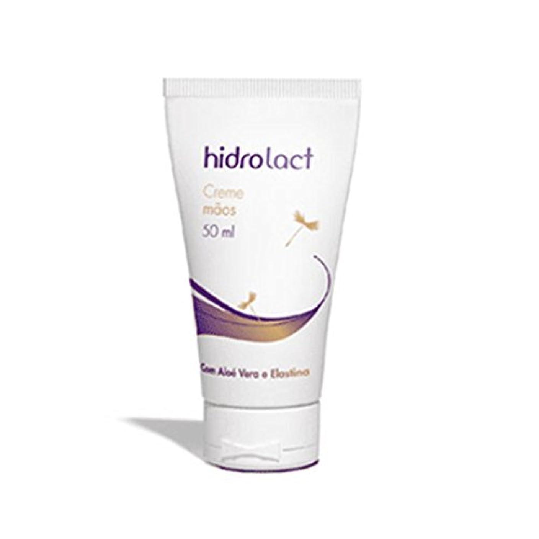Hidrolact Hand Cream 50ml [並行輸入品]