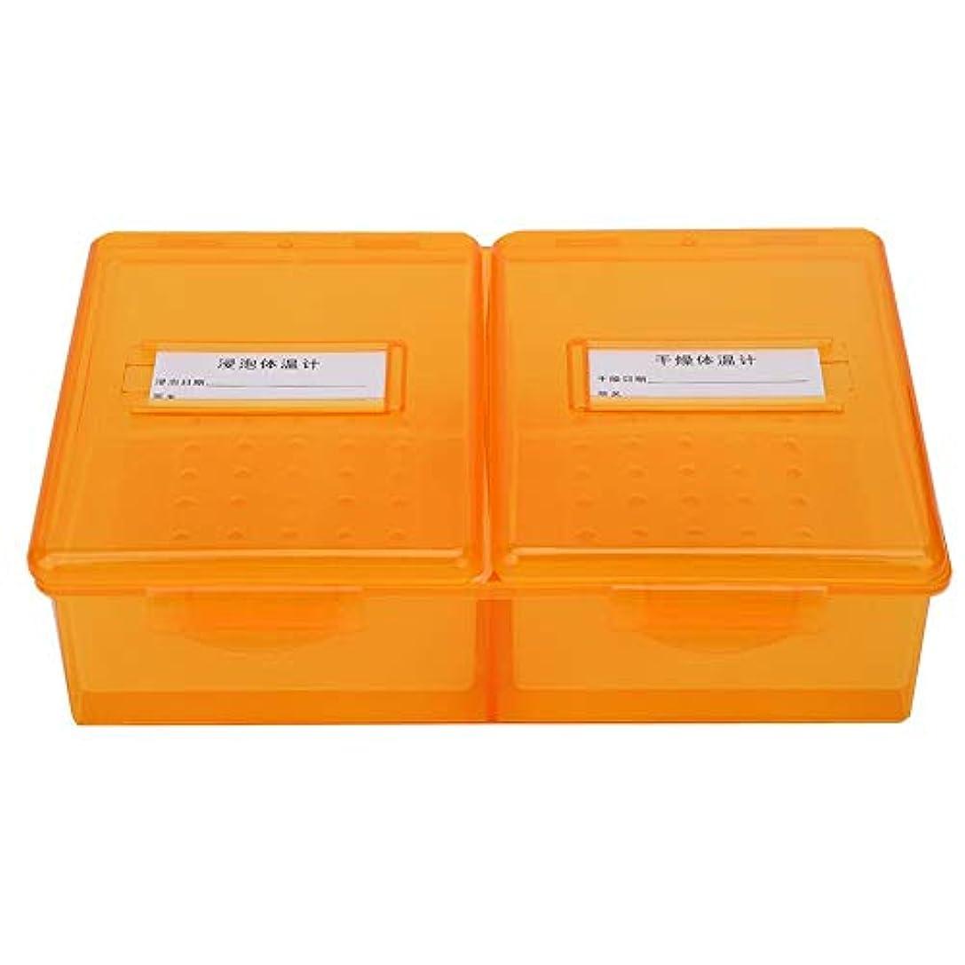 お肉弾丸修正する滅菌ケース、多機能ピンセットネイルツール滅菌ボックス(オレンジ)