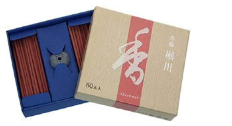 血まみれのトランザクション驚かすShoyeido's River Path Incense, 80 Sticks - Hori-kawa by SHOYEIDO