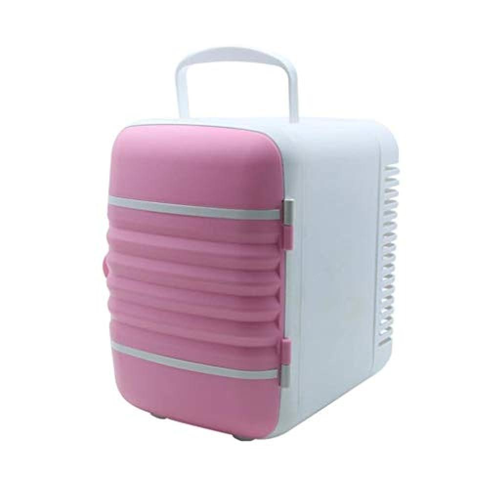 防ぐ腐敗スキーミニ冷蔵庫,小型冷蔵庫, 車の家の寝室旅行のための携帯用4L小型冷却装置冷却装置小型クーラーそしてより暖かい冷却装置 保冷庫 小型冷蔵庫 ミニ冷蔵庫 (Color : Pink)
