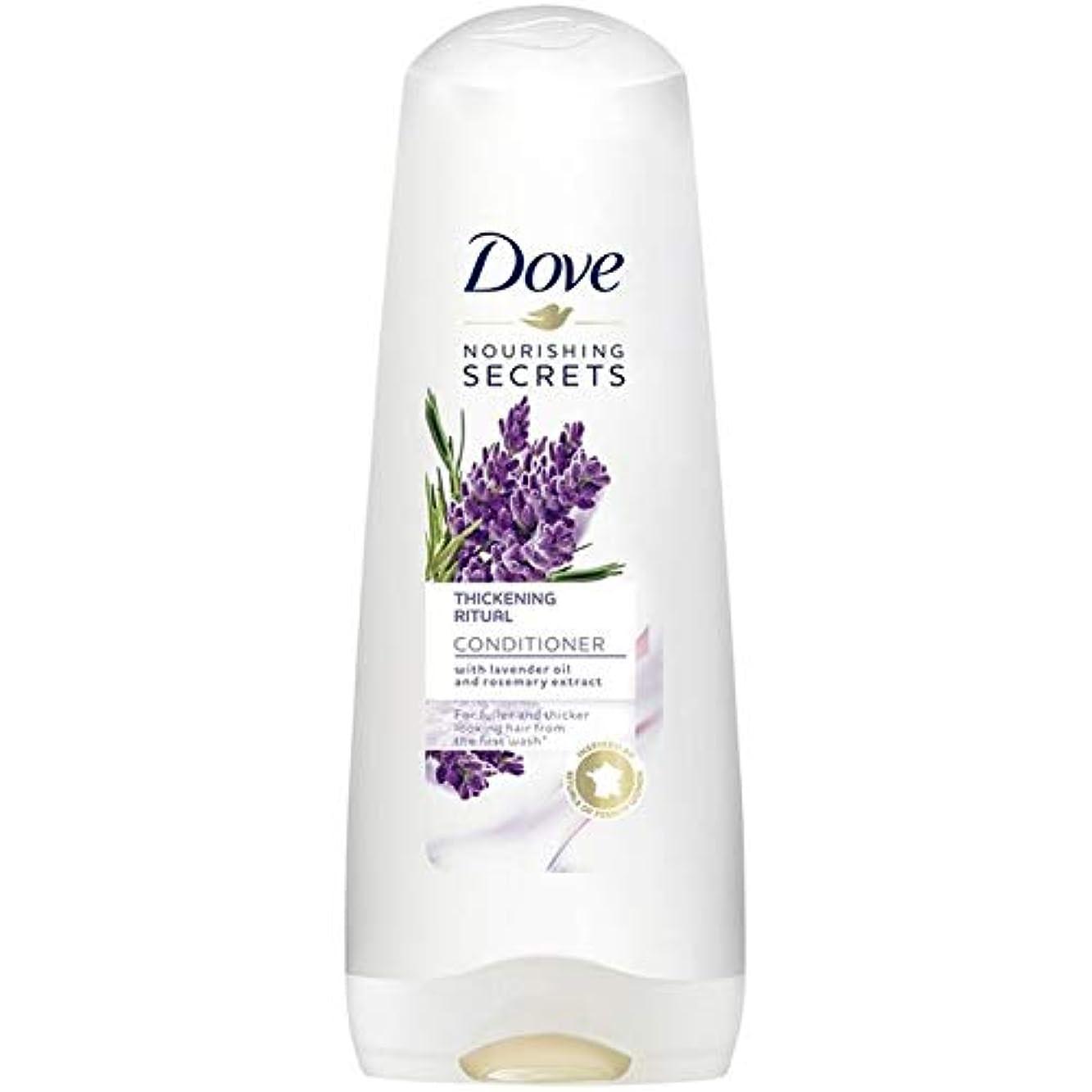 バイアスダメージケント[Dove ] 儀式コンディショナー350ミリリットルを厚く鳩栄養の秘密 - Dove Nourishing Secrets Thickening Ritual Conditioner 350ml [並行輸入品]
