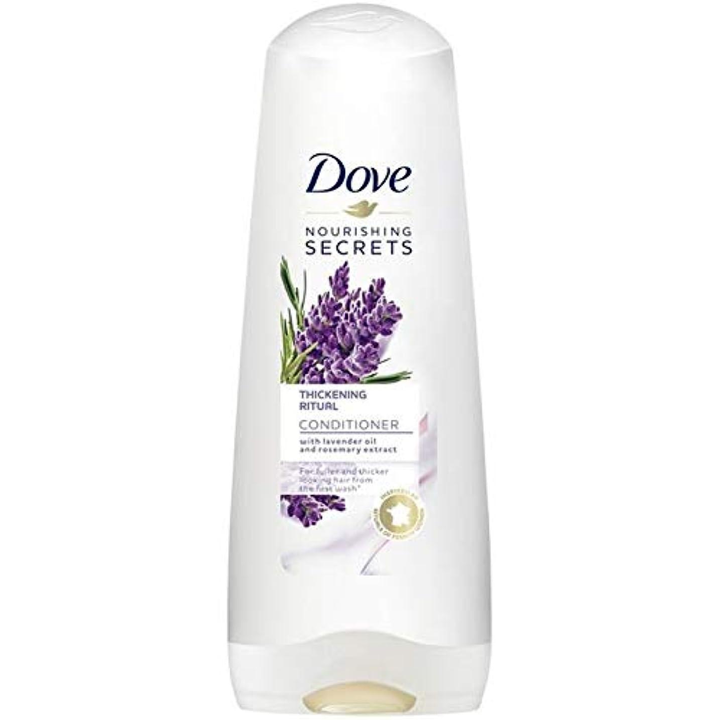 ラジエーターチャンピオン認める[Dove ] 儀式コンディショナー350ミリリットルを厚く鳩栄養の秘密 - Dove Nourishing Secrets Thickening Ritual Conditioner 350ml [並行輸入品]
