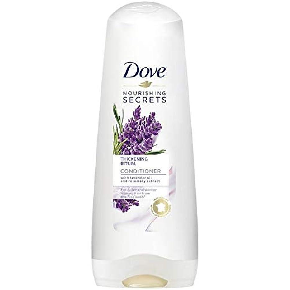 独裁補助磁気[Dove ] 儀式コンディショナー350ミリリットルを厚く鳩栄養の秘密 - Dove Nourishing Secrets Thickening Ritual Conditioner 350ml [並行輸入品]