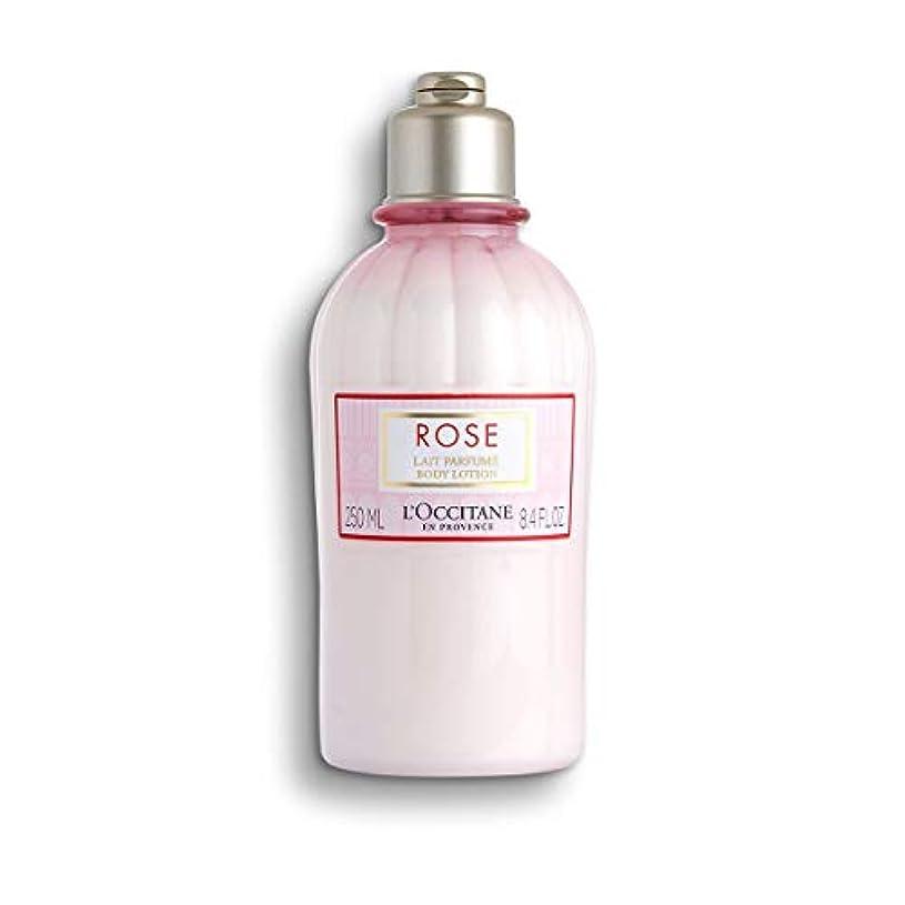 合図緩めるとても多くのロクシタン(L'OCCITANE) ローズ ベルベットボディミルク 250ml
