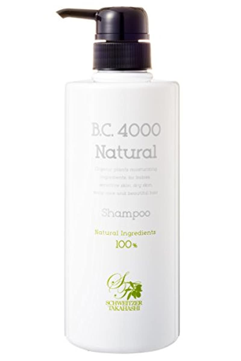 プレミアしつけ突っ込むB.C.4000 ナチュラル 100% 天然由来 ノンシリコンシャンプー オーガニック 植物エキス配合 (500mL)