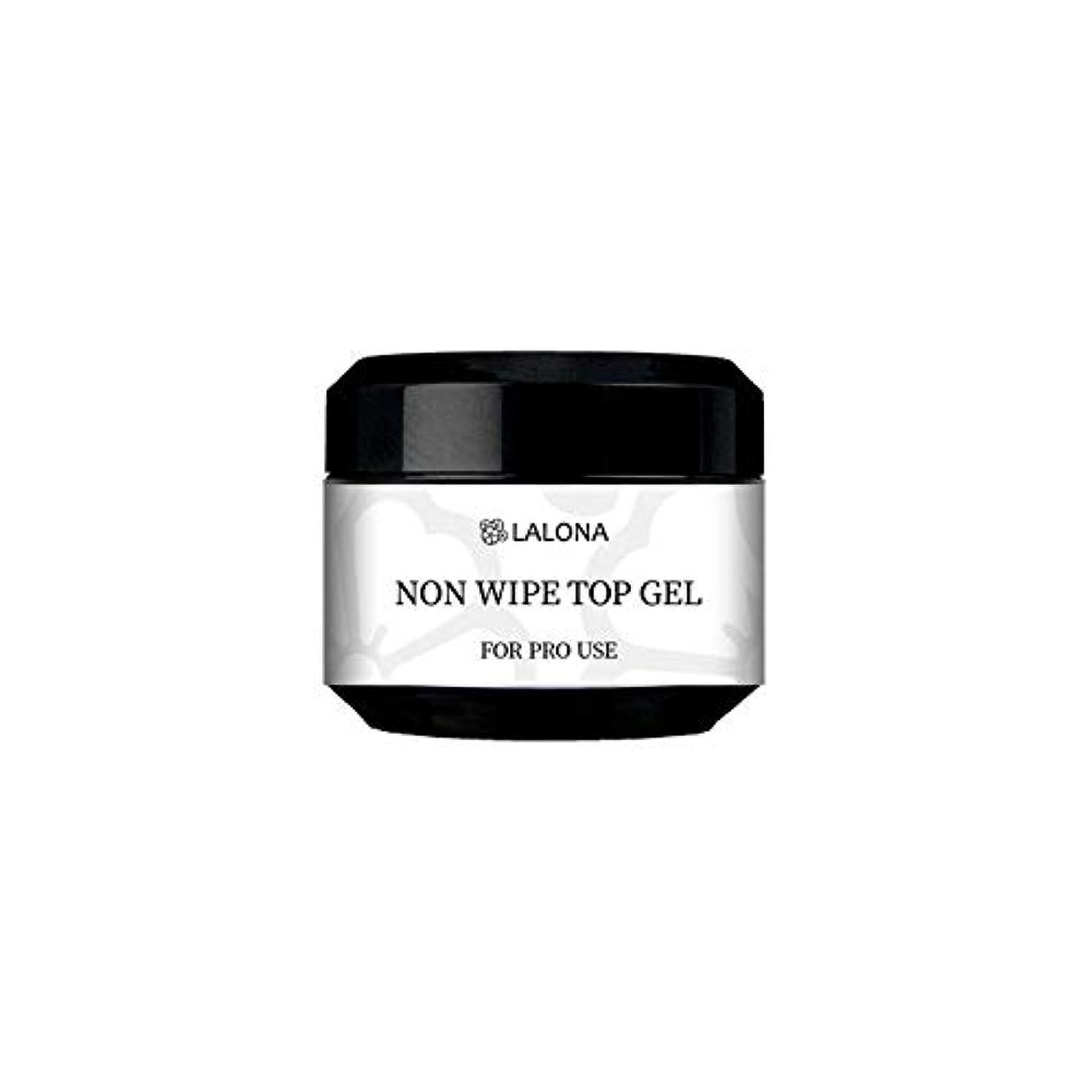 こする蓄積する壁LALONA [ ラローナ ] ノンワイプトップジェル (30g) 化粧品登録 ジェルネイル セミハード トップコート 拭き取り不要 ソークオフ レジン